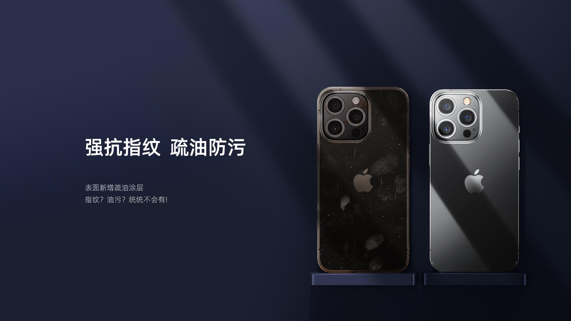 RM-1691晶盾手机壳iPh-13--网页_03