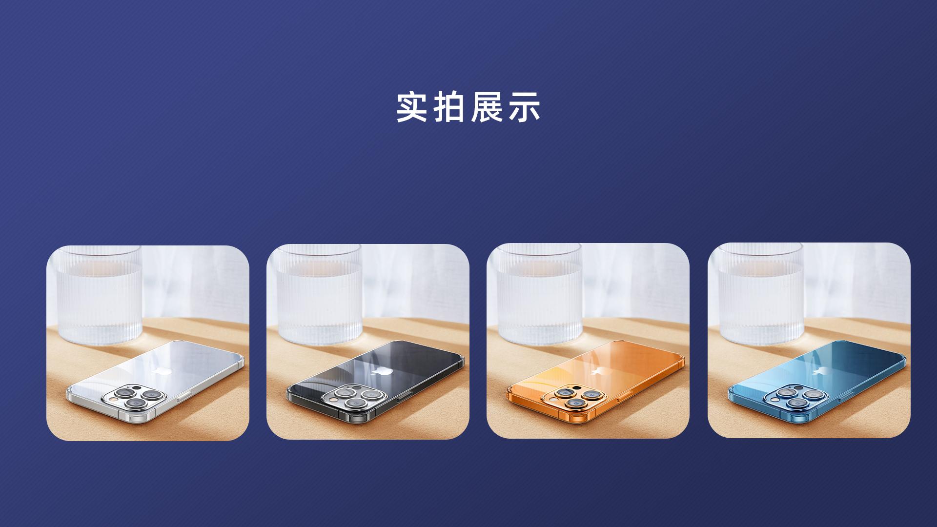 RM-1691晶盾手机壳iPh-13--网页_06