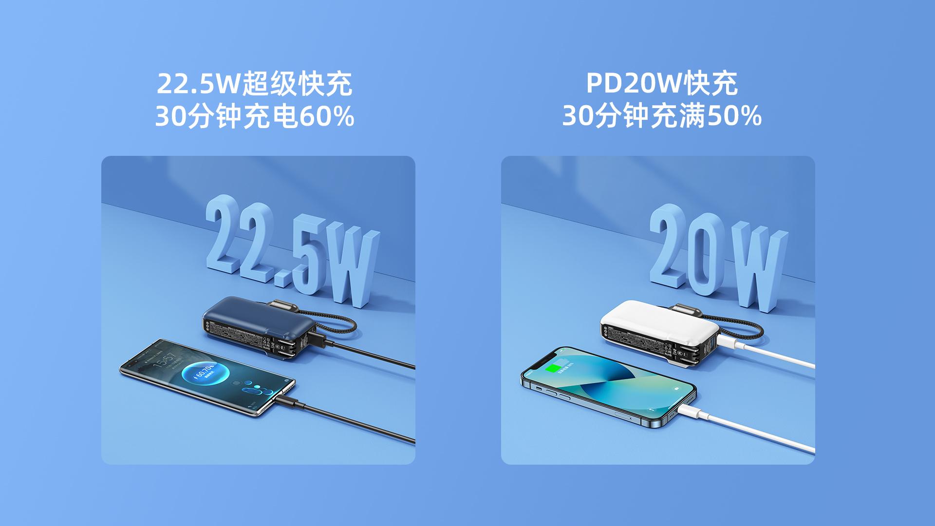 RPP-278荣耀mini-22_02