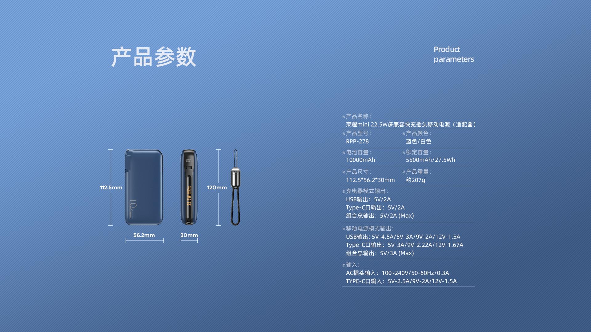 RPP-278荣耀mini-22_06