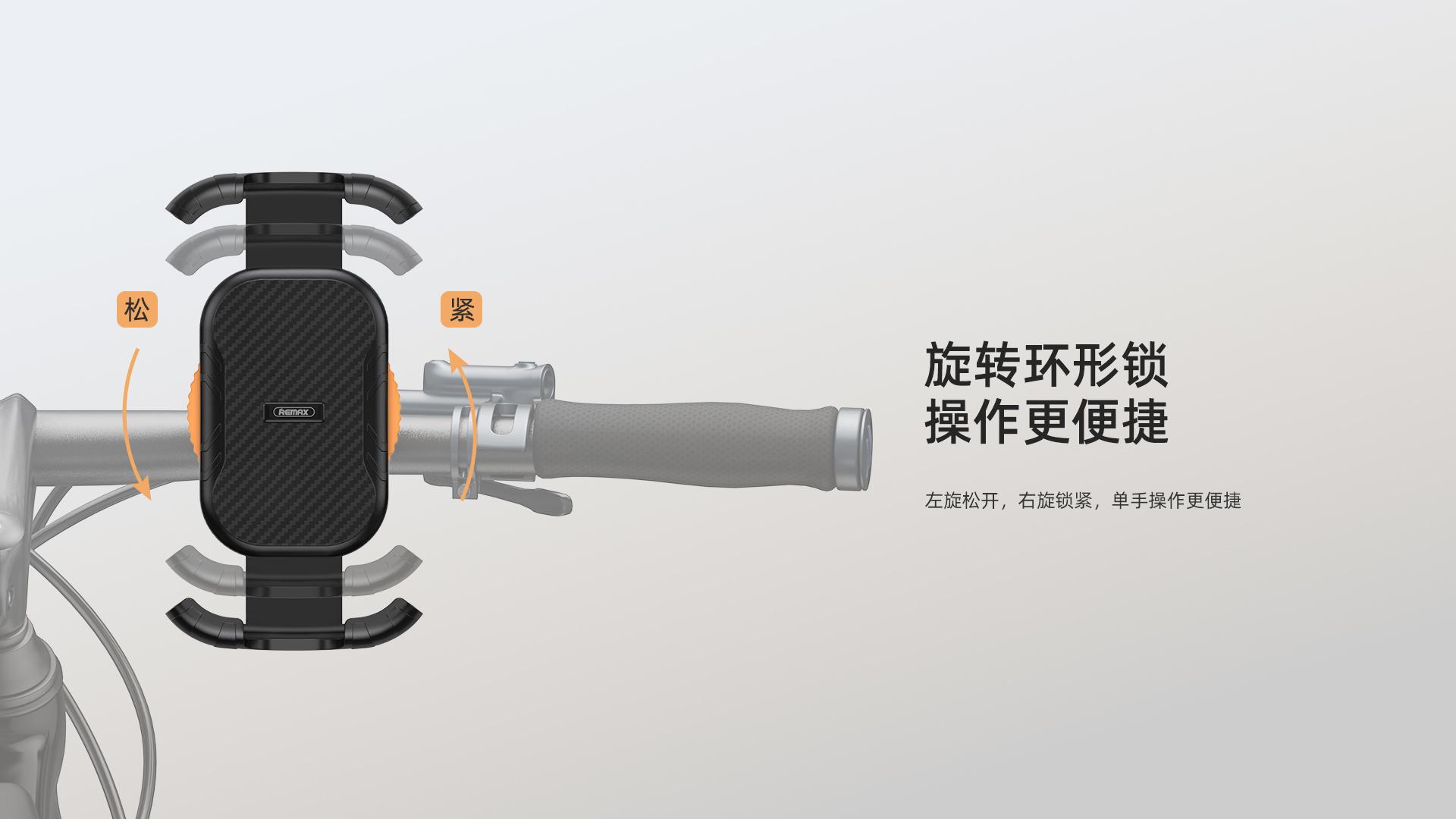 RM-C01-飞跃自行车支架_02