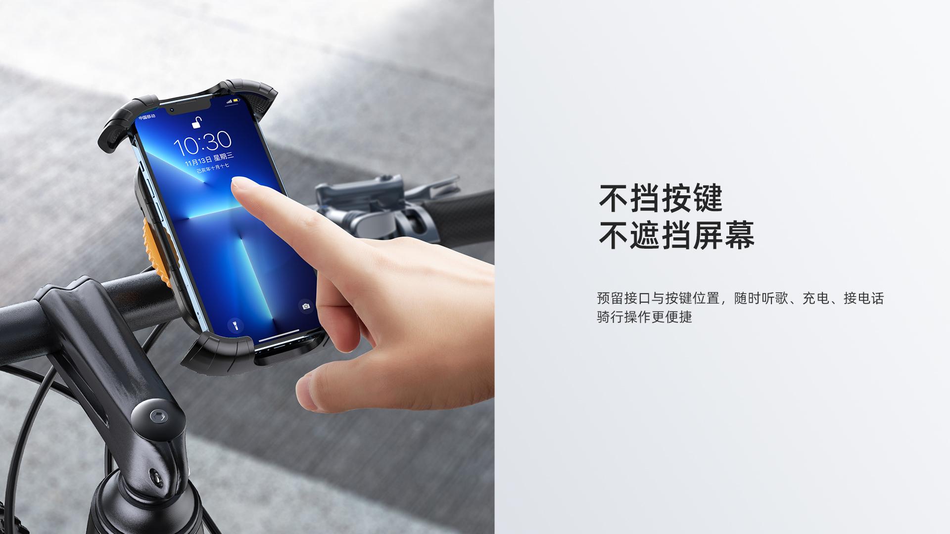 RM-C01-飞跃自行车支架_04
