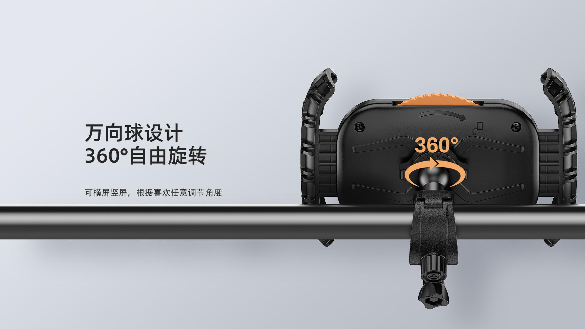 RM-C01-飞跃自行车支架_05